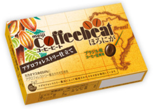 Agroforestry_coffee